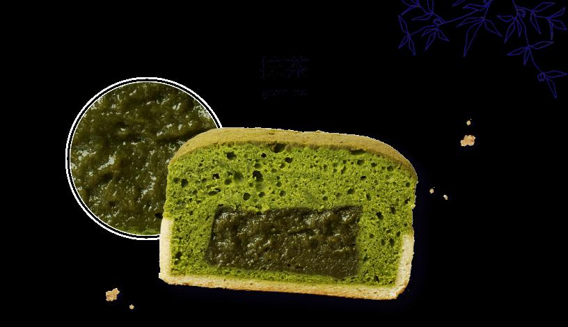 抹茶 : green tea